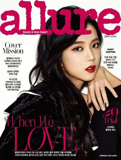 Blackpink Jisoo Is A Cool Model For ALLURE | Daily K Pop News
