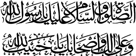 Download 28 Collection Of Islamic Clipart Black And White